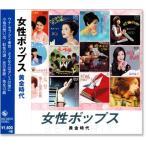 �����ݥåץ� ������� (CD)