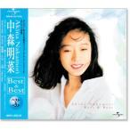 中森明菜 ベスト&ベスト (CD)