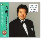 �ȴ��� �٥��ȡ��٥��� (CD)