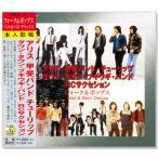 �ե��������ݥåץ� 2 �٥��� (CD)