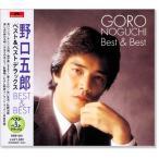 野口五郎 ベスト&ベスト デラックス (CD)