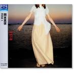 岡本真夜 RISE I (CD)
