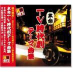 R40's ��̿ TV�����ơ��ʽ� (CD)