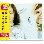 Kiroroのうた1 キロロ (CD)