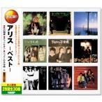 ������ ���ꥹ �٥��� 2���� ��30�� (CD)