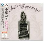 c.s.c Yahoo!店で買える「小柳ゆき スーパーベスト・コレクション (CD」の画像です。価格は1,278円になります。