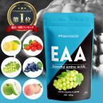 EAA パウダー ハルクファクター 内容量510g EAA 415,430mg/ BCAA 191,250mg/ β-アラニン55,781mg アミノ酸含量92.4% 必須アミノ酸 サプリ 国産