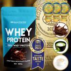 高吸収タンパク質26g 国産 ホエイプロテイン ハルクファクター 1050g(1kg +50g) チョコ風味 パウダー EAA 46300mg BCAA 21900mg ビタミン配合 安い 男性 女性