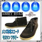 ��������ɥ��ӡ����塼�� AB9009 �ޥɥ饹�� ABBEY ROAD LONDON ���ӡ����ɥ��ɥ� �ǥ����ȥ֡��� �⥫���� 25.5cm ��