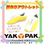 39sale レディーススニーカー レースアップバイカラー 訳ありアウトレット カジュアルシューズ 婦人靴 YAK PAK ヤックパック 22.5cm 黄 731
