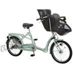 《今ならヘルメットのおまけ付き》丸石サイクル ふらっかーずシュシュ (子供乗せ自転車)【店頭引渡しがお得です】