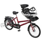 《大特価&今ならヘルメットのおまけ付き》丸石ふらっかーず アクティブ(FRPP203W) 子供乗せ自転車 今がチャンス!!