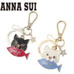 ショッピングアナスイ アナスイ ANNASUI キーホルダー レディース バッグチャーム ブランド 猫 マーケットチャーム スーパーマーケット