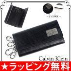 送料無料 カルバンクライン キーケース メンズ レディース Calvin Klein レザー 牛革 CK 正規品 新品 ギフト プレゼント