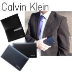 カルバンクライン 名刺入れ レジューム 868602 Calvin Klein