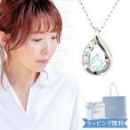 送料無料!カナル 4℃ ネックレス しずく ダイアモンド トパーズ K10ホワイトゴールドネックレス 151436123212