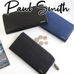 ポールスミス 財布 メンズ ラウンド 長財布 PSC416