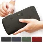 ポールスミス 財布 メンズ 長財布 ポールドローイング2 ラウンドファスナー長財布 PSC955 Paul Smith ウォレット 初売り 2020