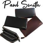 ポールスミス 財布 ラウンドジップ 長財布 メンズ アーティストストライプポップ P517