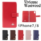 ショッピングvivienne ヴィヴィアンウエストウッド レディース iPhoneケース 手帳型 iPhone7/8対応 牛革 ヴィンテージ WATER ORB 3918M1B