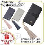 ショッピングvivienne ヴィヴィアンウエストウッド レディース iPhoneケース 手帳型 iPhone7plus/8plus 牛革 TASSEL 3918U0C