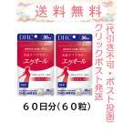 DHC 大豆イソフラボン エクオール 30日分(30粒) 2個セット クリックポスト発送(ポスト投函・代引き不可・追跡番号あり)
