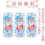 Yahoo!Cosme Toy Box 2号店送料無料 ハッピースタイル ミルクモイスチュア 40g 3本セット クリックポスト発送(配達補償なし・代引き不可・追跡番号あり)