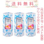 Yahoo!Cosme Toy Box 2号店送料無料 ハッピースタイル ミルクモイスチュア 40g 3本セット 定形外郵便発送(配達補償なし・代引き不可)