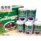カメゼリー亀苓膏(12缶)BOX