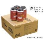 鮑ビール ゴールデンエール(鮑&エノキ茸)業務用ケース16缶 クラフトビール RED DUCK
