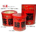 ウェイパー(味覇)500g 1缶