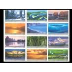 中国切手 国境の景観(12枚組)