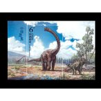 中国切手 中国の恐竜(馬門渓竜)