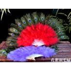 Yahoo!ctcオンラインショップコスプレに!ゴージャスな孔雀羽毛扇