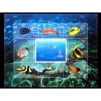 中国切手 海底世界珊瑚礁観賞魚