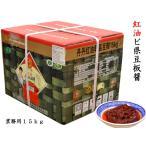 ピー県紅油豆板醤 業務用15kg 四川省No1プランド「丹丹」