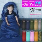 fieldarchi 寝袋 子供 かわいい 冬 コンパクト 子供用シュラフ -7℃ KIDS キッズ寝袋 ブルー 青 ピンク キャンプ 洗える