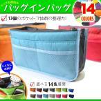レディースバッグ-商品画像