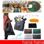 DEAN&DELUCA dean&deluca エコバッグ 折りたたみ式 ディーン&デルーカ お買い物バッグ ナイロン 携帯便利 大容量 旅行用 ゆうパケットなら全国送料240円