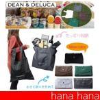 DEAN&DELUCA dean&deluca エコバッグ 折りたたみ式 ディーン&デルーカ お買い物バッグ ナイロン 携帯便利 大容量 旅行用