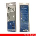 ●新● アイススカーフ  ICE SCARF 涼しく快適に 熱中症対策に ネッククーラー 冷却グッズ 無地 雑貨 濡らして使う冷たいスカーフ