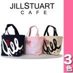 サマーセール ジルスチュアート JILL STUART エコ ロゴ JILL CAFE コットンキャンバストートバッグ・ミニバッグ ジルカフェ ゆうパケット全国送料240円