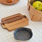 ショッピング鍋 アカシアトリベット 20 グラタン皿 オーブン皿 オーブンウェア viv (ヴィヴ) クッチーナ