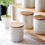 保存容器 ベーシック キャニスター LOLO ロロ  クッチーナ  保存容器 陶器 lolo おしゃれ キャニスター かわいい 密閉 コーヒー 砂糖 塩 お茶 保存容器