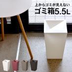 ゴミ箱 おしゃれ ユニード カクス 5.5L S-28 クッチーナ ゴミ箱 スリム ふた付き 角型 スクエア シンプル ごみ箱 ダストボックス リビング 寝室
