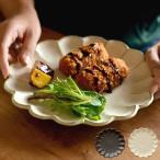 リンカ 白練 黒練 八寸皿 カネコ小兵 クッチーナ 和食器 皿 モダン  おしゃれ プレート 24センチ 磁器 美濃焼 陶器 日本製 白 黒