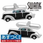 カフス カフスボタン SWANK スワンク クラシックカー ブラック カフリンクス メンズアクセサリー ニューヨーク発 ブランド