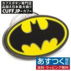 ピンズ ラぺルピン バットマン Batman エナメル ピン