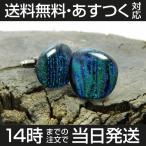 オリジナル手作りガラス カフス Ancient forests【太古の森】カフスボタン カフリンクス