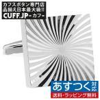 Cuff - カフスボタン シルバー スパイラル カフス カフリンクス メンズアクセサリー